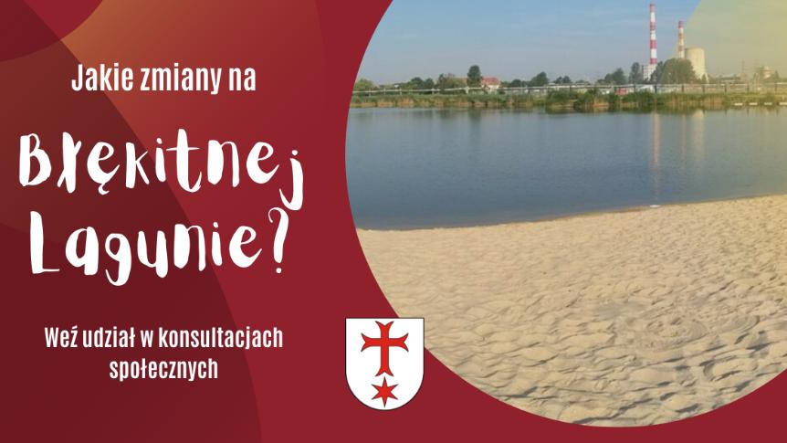 """Zaproszenie do udziału w konsultacjach społecznych dotyczących funkcjonowania kąpieliska """"Błękitna Laguna"""""""